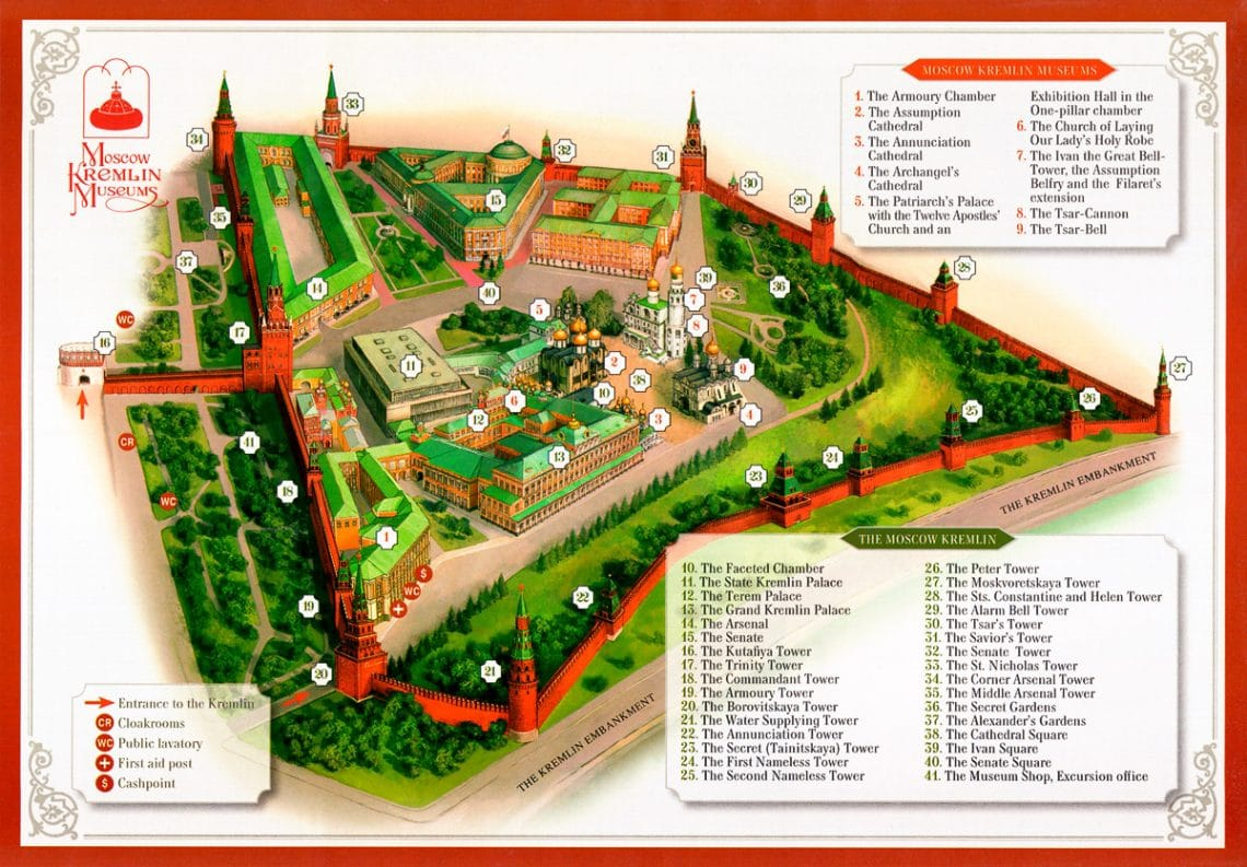 Se repérer au Kremlin - la carte illustrée