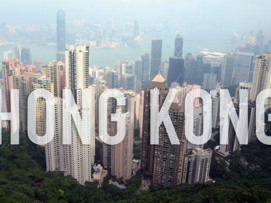 Surplomber l'île de Hong Kong à Victoria Peak